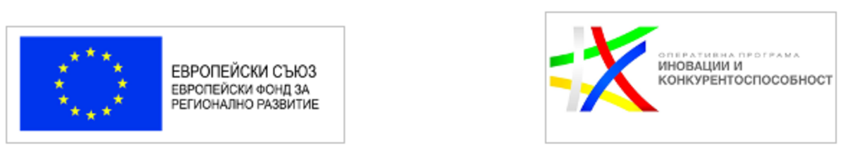 "АПРОНЕКС ООД подписа договор за финансиране на проект по ОП ""Иновации и конкурентоспособност"" 2014-2020 г."